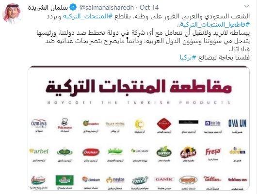 Boicottaggio dei prodotti turchi su Twitter